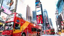 Tour hop-on hop-off di New York che include il biglietto all'osservatorio One World, New York, Tour hop-on/hop-off