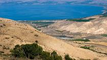 2 Day Tour: Jerusalem, Dead Sea, Galilee from Tel Aviv, Tel Aviv, Overnight Tours