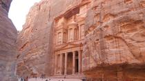 Day Tour to Petra from Aqaba, Aqaba, Cultural Tours