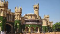 Bangalore-Garden City Day Tour, Bangalore, Day Trips
