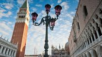 Grand Day Tour of Venice with Skip-the Line Doge's Palace and St Mark's Basilica, Venice, Gondola ...