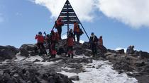 2-Day Toubkal Trek from Marrakech, Marrakech, Overnight Tours
