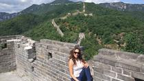 2-Day Private Beijing Tour with Forbidden City and Great Wall, Beijing, City Packages