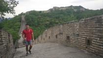 All Inclusive Private Beijing Layover Tour to Mutianyu Great Wall , Beijing, Layover Tours