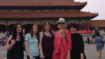 All Inclusive Private Day Tour: Tian'anmen Square, Forbidden City, Temple of Heaven and Summer...
