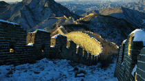 All-Inclusive Private Hiking Day Trip to Unrestored Great Wall Jiankou and Mutianyu, Beijing, ...