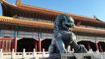 Beijing Private 2-Day Tour Combo Package From Tianjin Port Including Lunches, Beijing