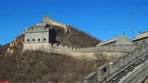 Full-Day Private Tour: Juyongguan Great Wall and Ming Tombs, Beijing, Private Sightseeing Tours