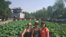 Half Day Private Tour to Summer Palace in Beijing, Beijing, City Tours