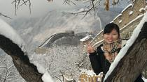 Half Day Tour to Beijing Mutianyu Great Wall with Cable Way Up and Toboggan Down , Beijing,...