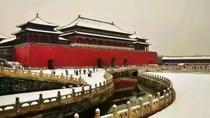 Half Day Walking Tour To Tiananmen square Forbidden City With Hotel Pickup, Beijing, Half-day Tours