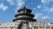 Private 2-Day Beijing Classic Tour Combo Package, Beijing, Multi-day Tours