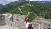 Private 2-Day Beijing with Forbidden City and Great Wall, Beijing, City Packages