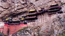 Private 2-Day Datong from Beijing with Yungang Grottoes, Beijing, Multi-day Tours