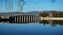 Private 3-Day Tour Combo Package: Discover Beijing, Beijing, Private Sightseeing Tours