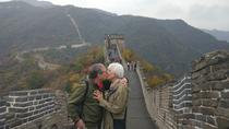 Private All-Inclusive Day Tour: Tiananmen Square, Forbidden City, Mutianyu Great Wall, Beijing, Bus...