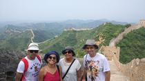 Private All-Inclusive Hiking Tour: Unrestored Great Wall Gubeikou to Jinshanling, Beijing, Day Trips