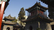 Private Day Tour: Classic Beijing Highlights With Muslim Culture Experience, Beijing, Custom ...