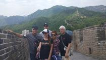 Private Day Tour: Mutianyu Great Wall And Summer Palace, Beijing, Private Sightseeing Tours