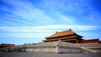 Private Day Tour: Tiananmen Square, Forbidden City, Mutianyu Great Wall, Beijing, Private Day Trips