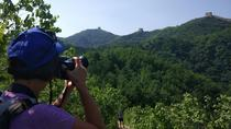 Private Hiking Tour From Simatai West Great Wall to Jinshanling, Beijing, Hiking & Camping