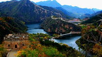 Private Transfer To Huanghuacheng Great Wall, Beijing, Private Sightseeing Tours
