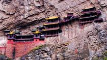 Private Two-Day Tour: Visiting Datong Yungang Grottoes And Hanging Monastery From Beijing, Beijing, ...