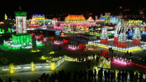 Seasonal Offer: Longqing Gorge Ice Lantern Festival with Mongolian Hot Pot Dinner , Beijing, ...