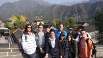 Skip The Line Beijing Mutianyu Great Wall Group Tour including Lunch, Beijing, Skip-the-Line Tours