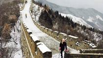 Small Group Tour To Mutianyu Great Wall including Lunch and Entrance Ticket, Beijing, Private Day ...