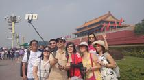 Small Group Tour: UNESCO World Heritage Sites Visiting in Beijing, Beijing