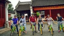 Backstreets of Old Shanghai Private Bike Tour, Shanghai, Bike & Mountain Bike Tours