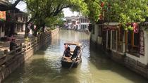 Private Day Trip: Zhujiajiao Ancient Water Town and Shanghai Scenic Highlights with Lunch, ...