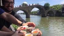 Private Half Day Tour: Zhujiajiao Ancient Water Town with Local Delicacies, Shanghai, Day Trips