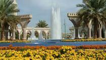 Al Ain City Tour from Abu Dhabi, Sharjah