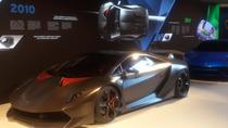 Lamborghini and Ferrari Motorvalley Day Trip from Venice, Venice, Private Day Trips