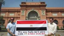 Cairo Half day tours to Egyptian Museum, Cairo
