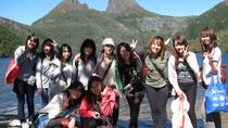 Cradle Mountain Active Day Trip from Launceston, Launceston, Multi-day Tours