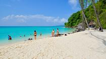 Phi Phi Maya Bay Bamboo Khai Island Tour by Speed Boat with Lunch, Phuket, Day Trips