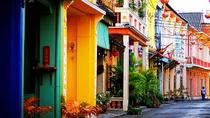 Private City Tour with lunch, Phuket, Cultural Tours