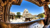 4 Hours Nagda (Saas-Bahu Temple) and Eklingji Trip, Udaipur, Cultural Tours