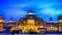 Albert Hall Museum by Night Tourism Ticket with Optional Transfer, Jaipur, Night Tours