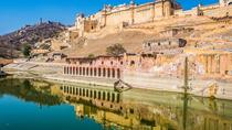 Amazing Amber Fort Admission Ticket with Optional Transfer, Jaipur, Skip-the-Line Tours