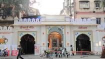 Day Trip To Lord Krishna Temple From Udaipur, Udaipur, Day Trips