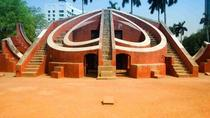 Jantar Mantar (Observatory) Ticket with Optional Transfer, Jaipur, Attraction Tickets