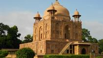 Private Day Excursion To Allahabad Same day Tour From Varanasi, Varanasi, Day Trips