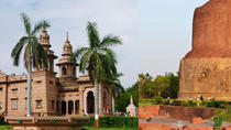 Private Day Excursion To Sarnath From Varanasi With Transfers and Tour Guide, Varanasi, Airport & ...