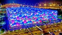4-Hour Self-Guide Night View Tour By Private English Speaking Driver, Beijing, Airport & Ground...