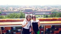 All-Inclusive Beijing Layover Tour: Tiananmen Square and Forbidden City, Beijing, Layover Tours