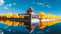 All-inclusive Private Beijing Classic Highlight-dagtour inclusief grote muur, Beijing, Private Day Trips